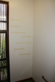 This is from the top of the stairs looking down.  If you are observant, you will see many inspiring and fun quotes sprinkled around the building.